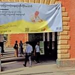 Goethe Institute, Myanmar /  Wolfgang Laib